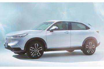 Nieuwe Honda HR-V onthuld