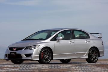 Honda Civic Type R: drie bijzondere voorgangers