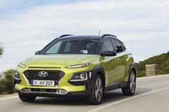Gelekt: Hyundai Kona!