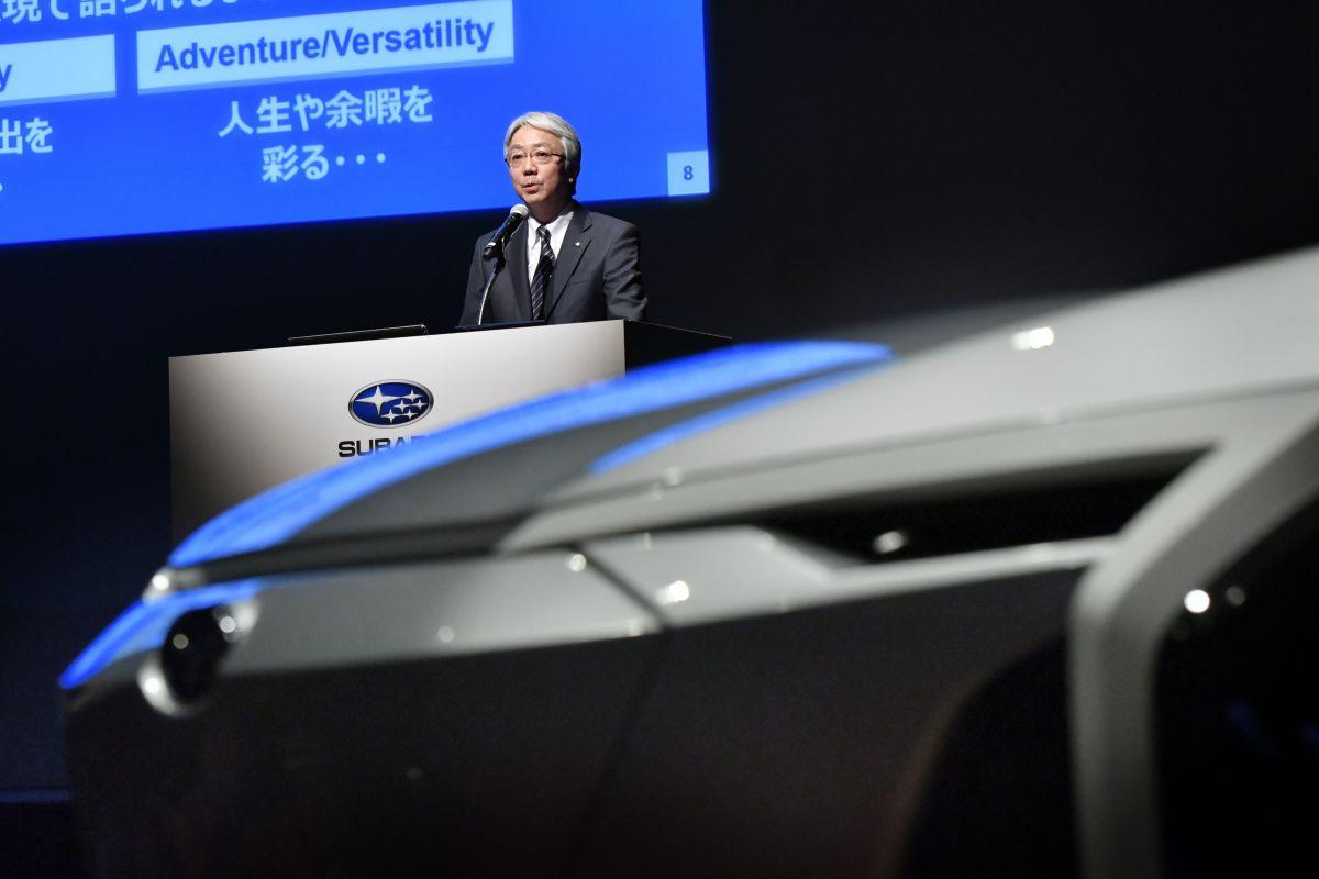 Subaru EV SUV Concept (2020) 9