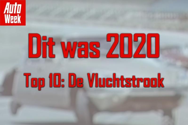 2020 VS