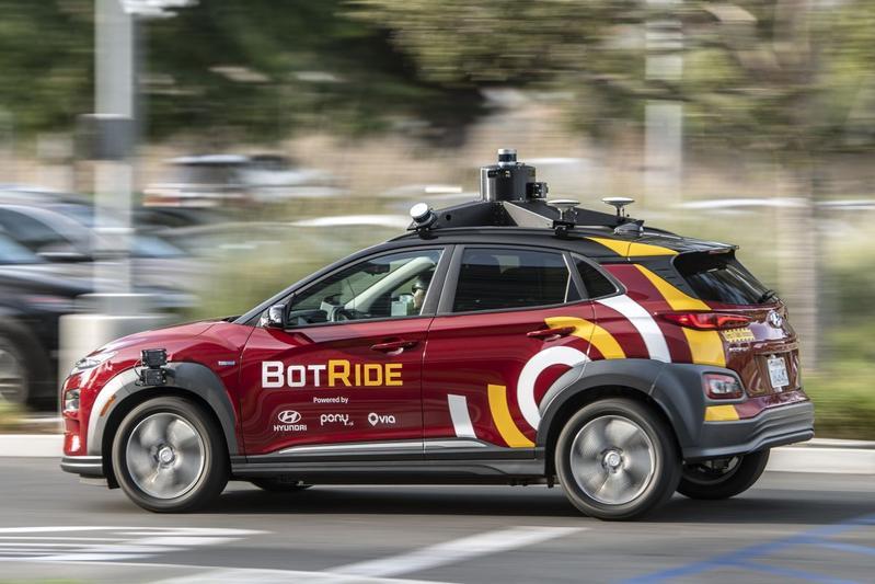 Hyundai Kona Botride rideshare