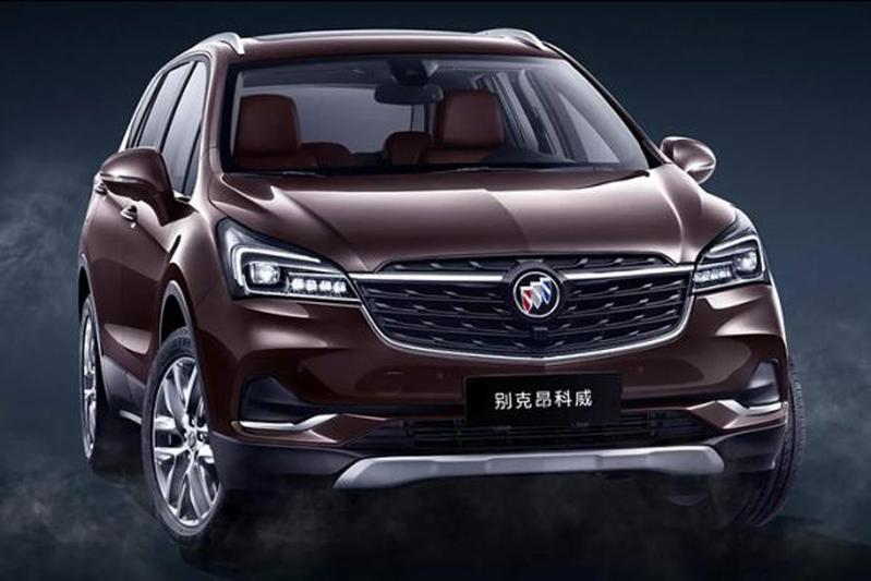 Buick Envision China facelift