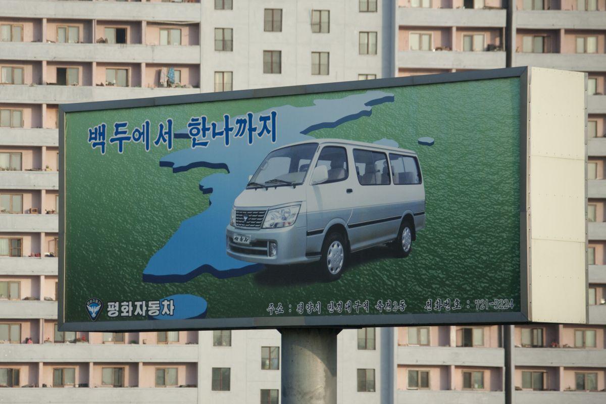 Auto's Noord-Korea