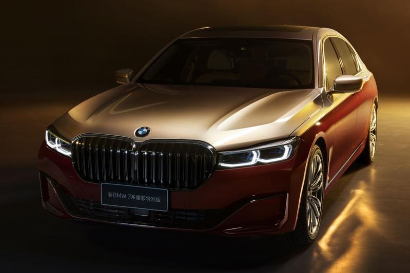 BMW 7-serie Special Edition China