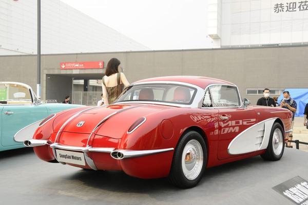 Songsan Motors SS Dolphin