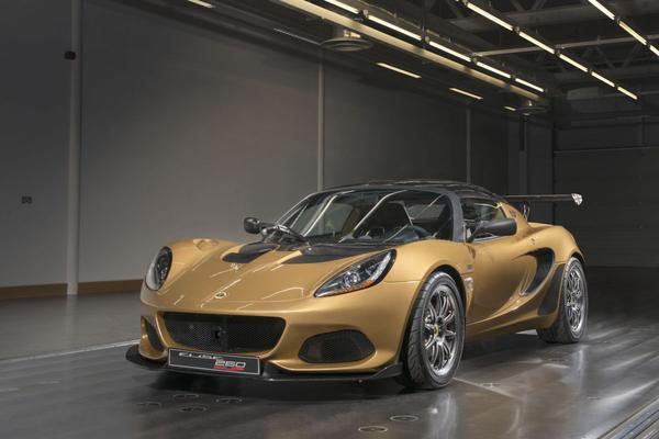 Lotus Elise als Cup 260