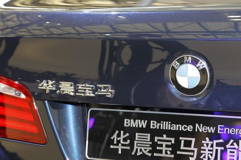 BMW China