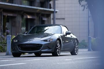 Mazda MX-5 Ginzan is speciale editie