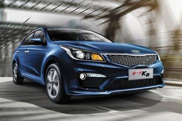 'Rio sedan' Kia K2 in het nieuw