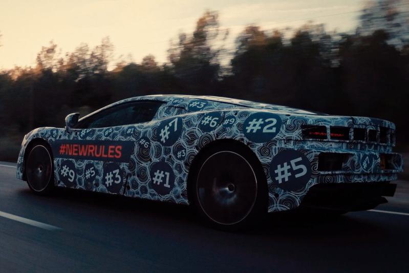 McLaren teaser Grand Tourer