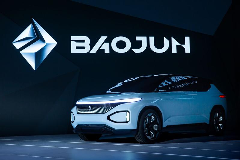 Baojun RS-5 en RM-C