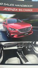 Mazda 6 facelift lekt uit