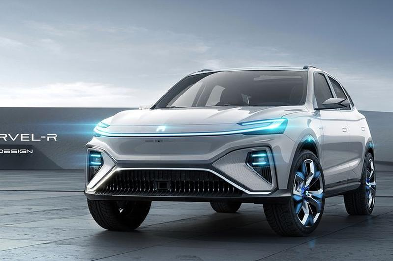 Roewe Marvel R Concept