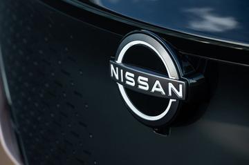 Dit is het nieuwe logo van Nissan