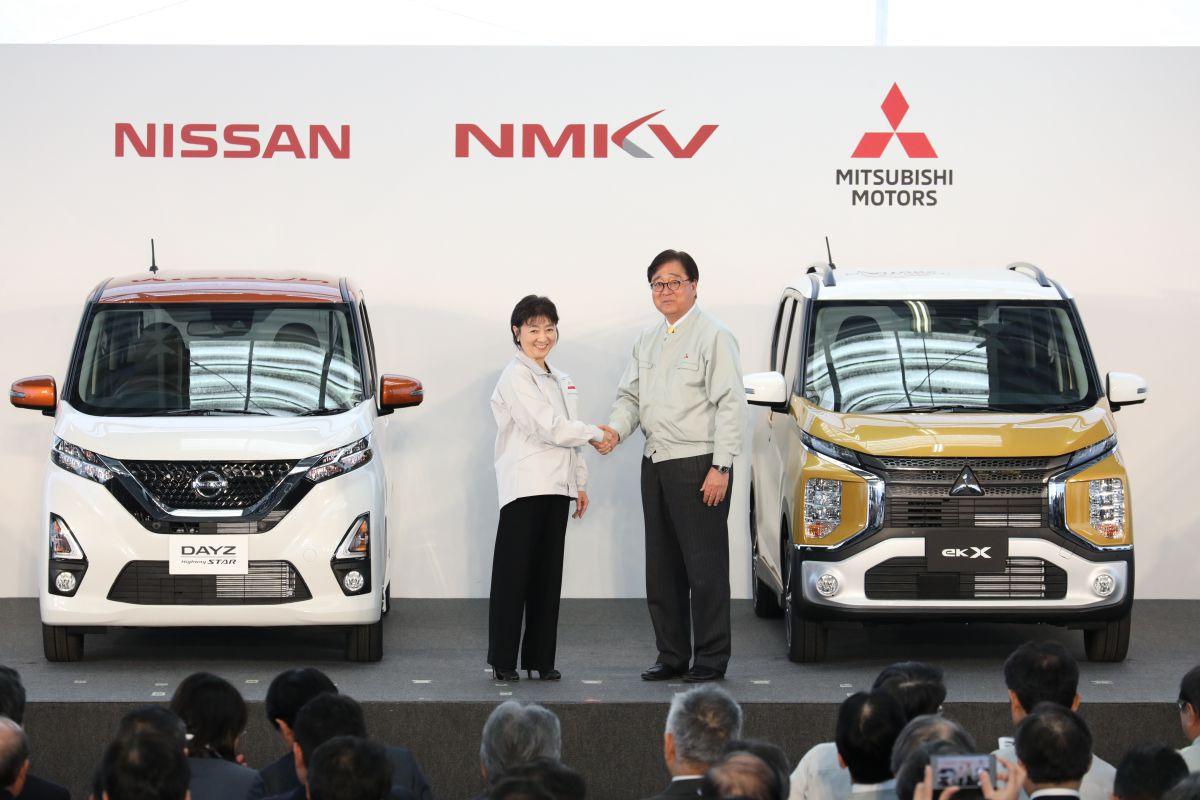 2020 - [Nissan] Dayz II Klnyzztbc5te