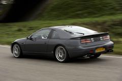 Blits bezit: Nissan 300 ZX