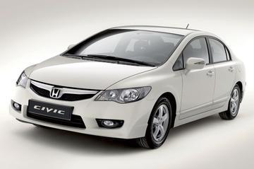 Honda Civic 1.3 DSi i-VTEC Hybrid Elegance (2010)