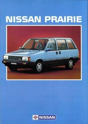 Nissan Prairie 1.8sgl