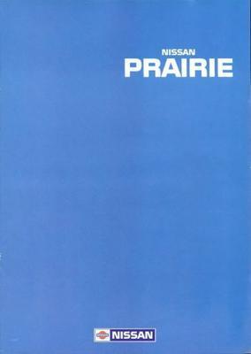 Nissan Prairie 1.8sgl,2.0sgl
