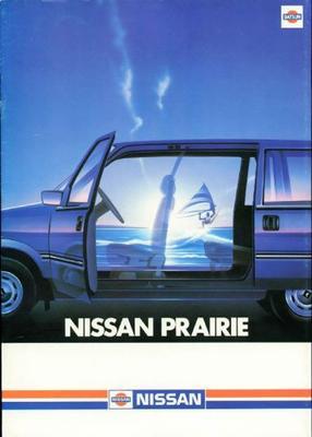 Nissan Prairie 1.5gl