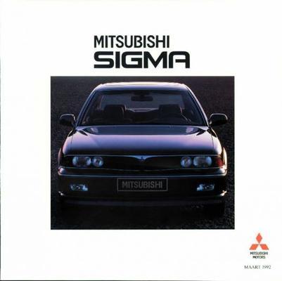 Mitsubishi Sigma 3.0 V6,3.0 4ws