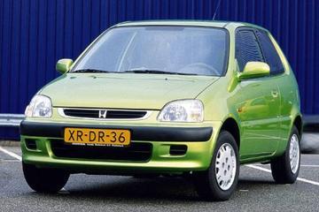 Honda Logo 1.3 (1999)