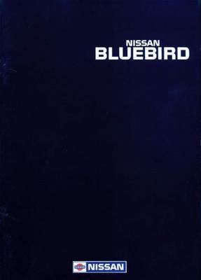 Nissan Bluebird L,lx,slx,sgx,gl