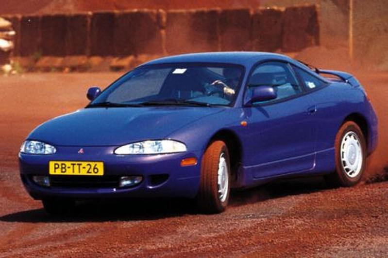 Mitsubishi Eclipse 2.0 DOHC (1997)