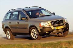 Volvo XC90 T6 Exclusive