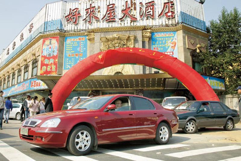 AutoWeek verkent de Chinese auto-industrie