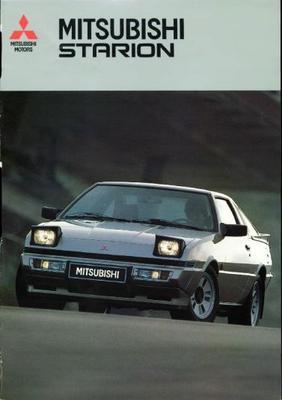 Mitsubishi Starion 2000 Turbo Ex