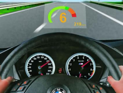 BMW Concept M5