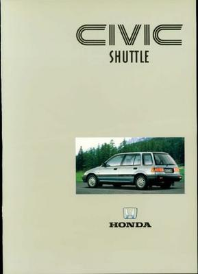 Honda Civic,shuttle 4wd,gl