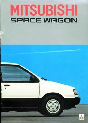 Mitsubishi Space Wagon 1800gl,1800glx