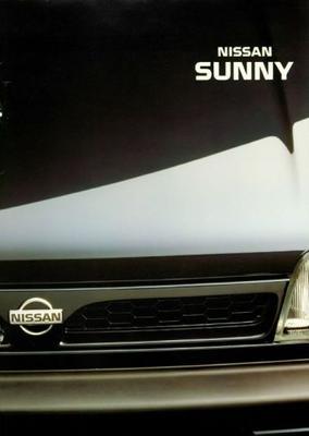 Nissan Sunny L,lx,slx,gti,