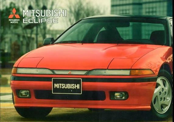 Mitsubishi Eclipse 2.0gsi 16v,