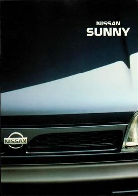Nissan Sunny Hatchback,100nx,sedan,wagon Slx,gti