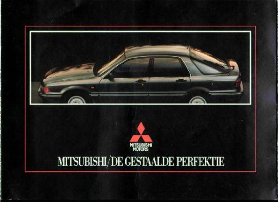 Mitsubishi Lancer,1400gl,celeste,sigma,sapporo Aut