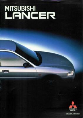 Mitsubishi Lancer Gl,glx,at