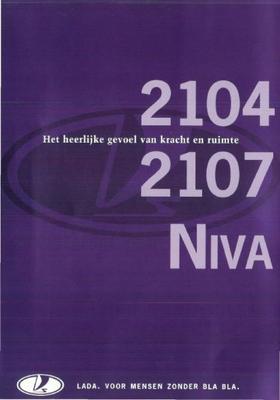 Lada Niva 21.042.107