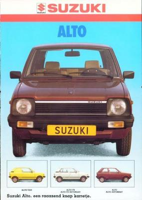 Suzuki Alto,carry Sj410