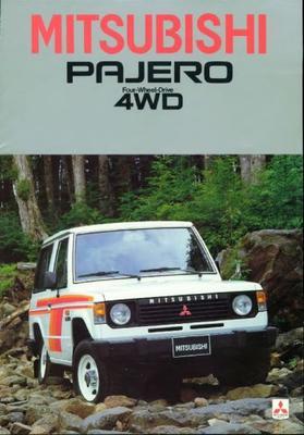 Mitsubishi Pajero Turbo,wagon,2300 Td,canvas Top,m