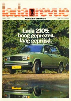 Lada Revue,2105,1200s,1600gl