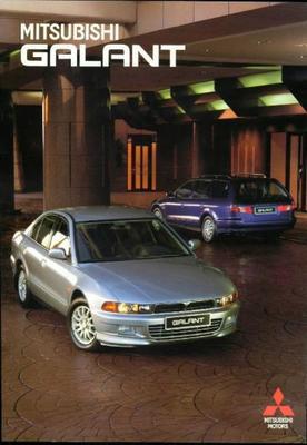 Mitsubishi Galant Sedan,stationwagon,2.0glx,2.0gls