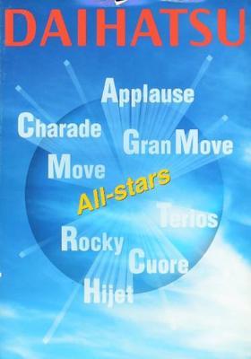 Daihatsu All Stars Applause,charade,gran Move,move