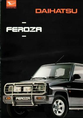 Daihatsu Feroza Soft Top, Cabriolet,resin-top,