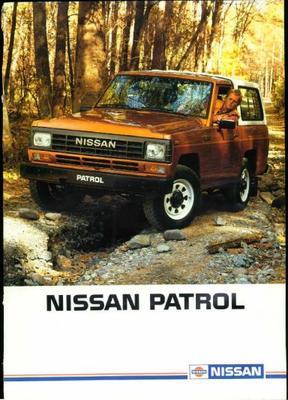 Nissan Patrol Hardtop Van, Hardtop, Wagon Van, Wag