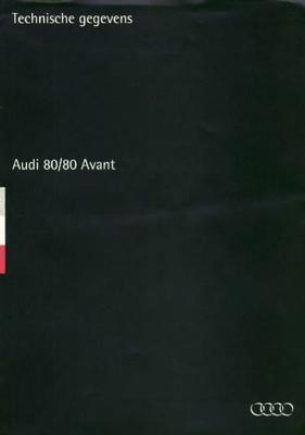 Audi Audi 8080 Avant