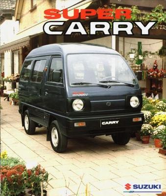 Suzuki Super Carry Pick Up
